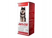 Лактостоп для собак средних и крупных пород, 15мл