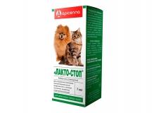 Лактостоп для собак мелких пород и кошек, 7мл