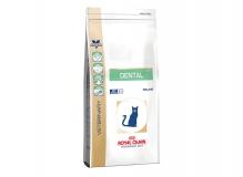 Dental DSO29, диета для кошек для гигиены полости рта, чистки зубов