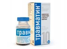 Травматин, 10мл / флакон