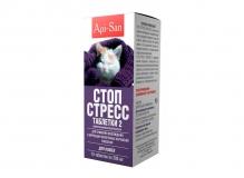 Стоп-стресс для кошек, упаковка 15 табл.