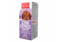 Стоп-стресс для собак свыше 30 кг, упаковка 20 табл.