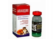 Анандин капли глазные / интраназальный, флакон 5мл