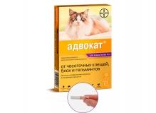 Адвокат для котов 4-8 кг, 1 пипетка