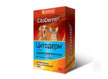 CitoDerm Мыло дерматологическое 100г