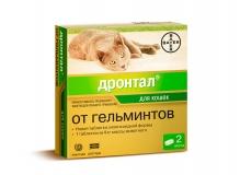 Дронтал для кошек, эллипсоид 1 табл.