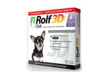 Rolf Club 3D Ошейник от клещей и блох для щенков и мелких собак