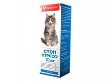 Стоп-стресс Плюс (для кошек), 30 мл